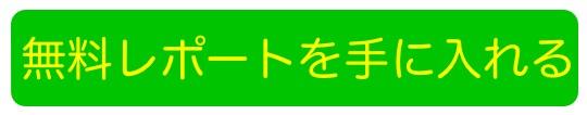 スクリーンショット(2015-02-07 9.55.00)