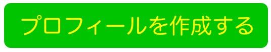 スクリーンショット(2015-03-12 19.36.20)